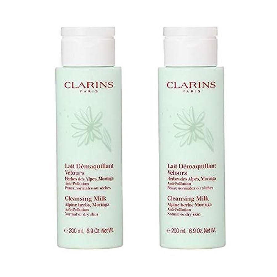 味不調和怒り【セット】クラランス CLARINS クレンジングミルク ドライ/ノーマル 200mL 2個セット [並行輸入品]