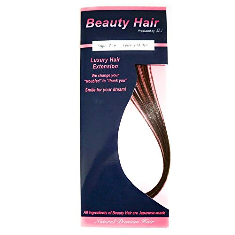電話広々としたゆるいBeauty Hair エクステ増毛/増毛ループ/増毛/4本束225本/ブラウン/国内産