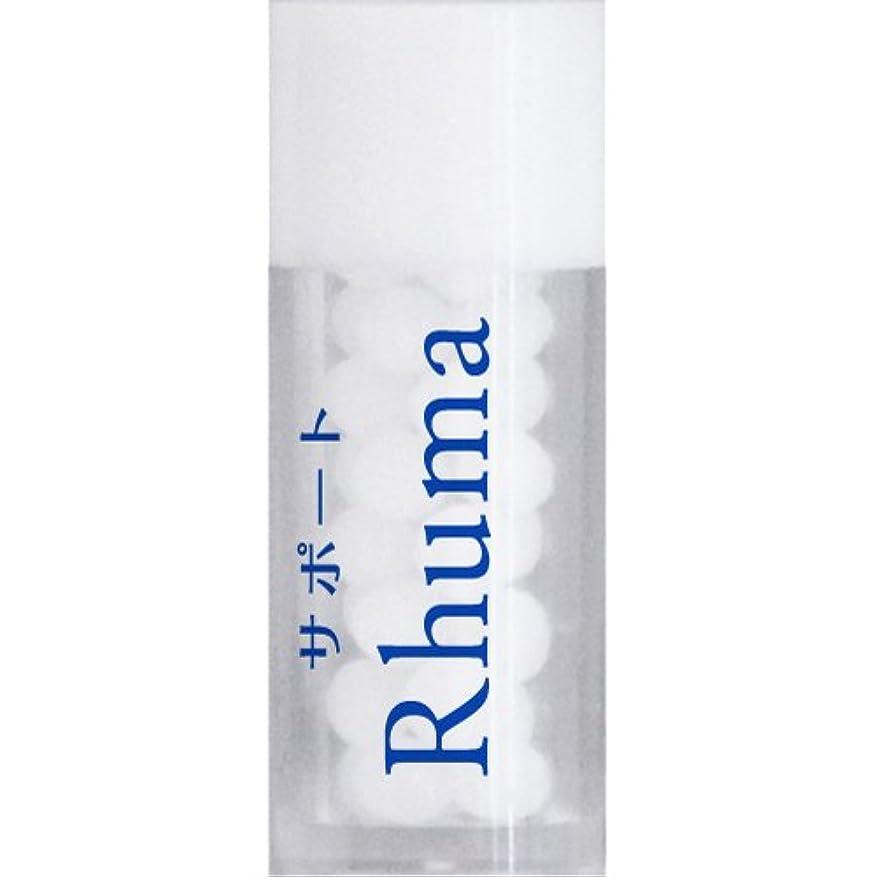 偉業ジレンマ出発するホメオパシージャパンレメディー サポートRhuma(小ビン)