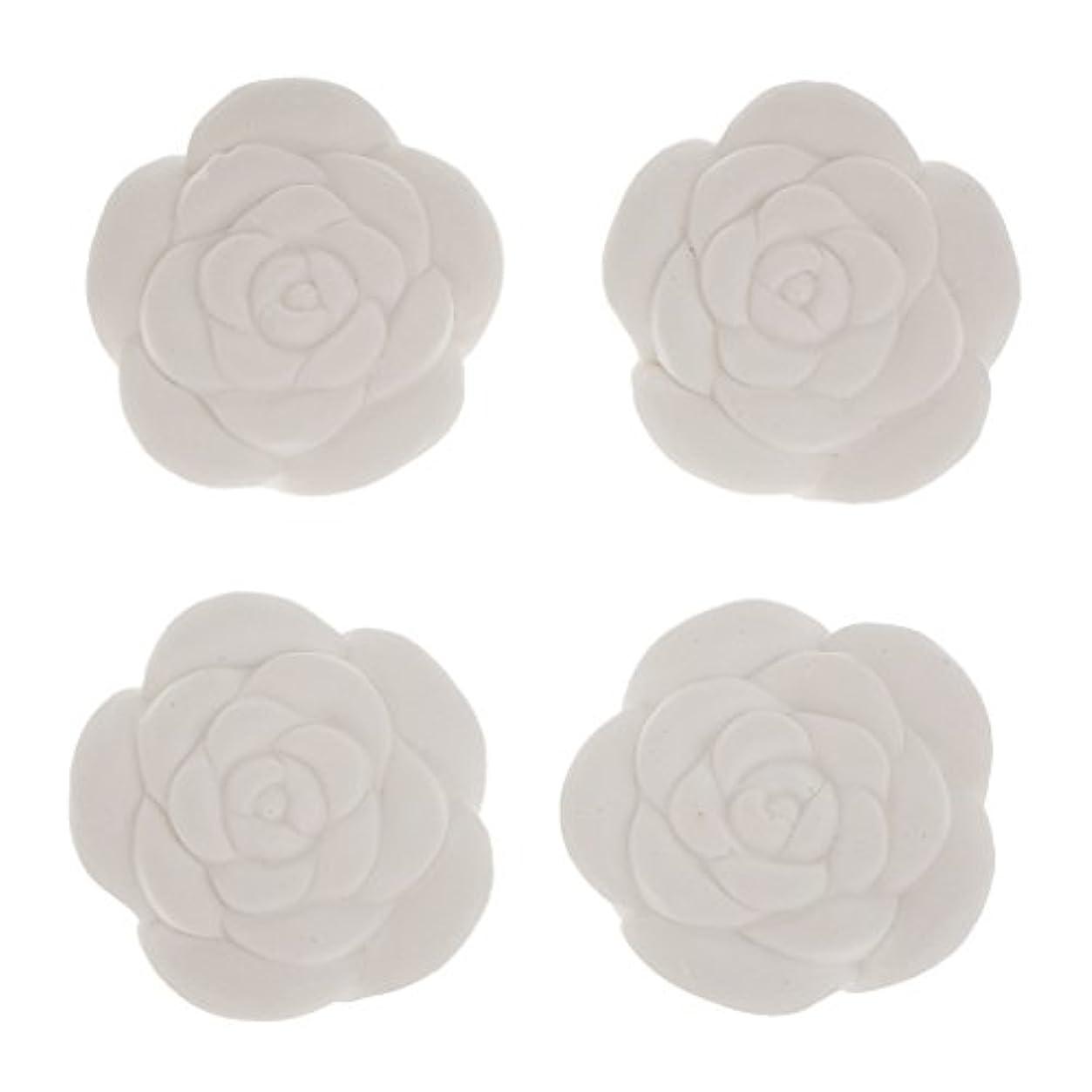 反映する接続熟読する全8パタン選べ 4個入り DIY エッセンシャルオイル ストーン 香水 芳香剤 エッセンシャルオイル - #4