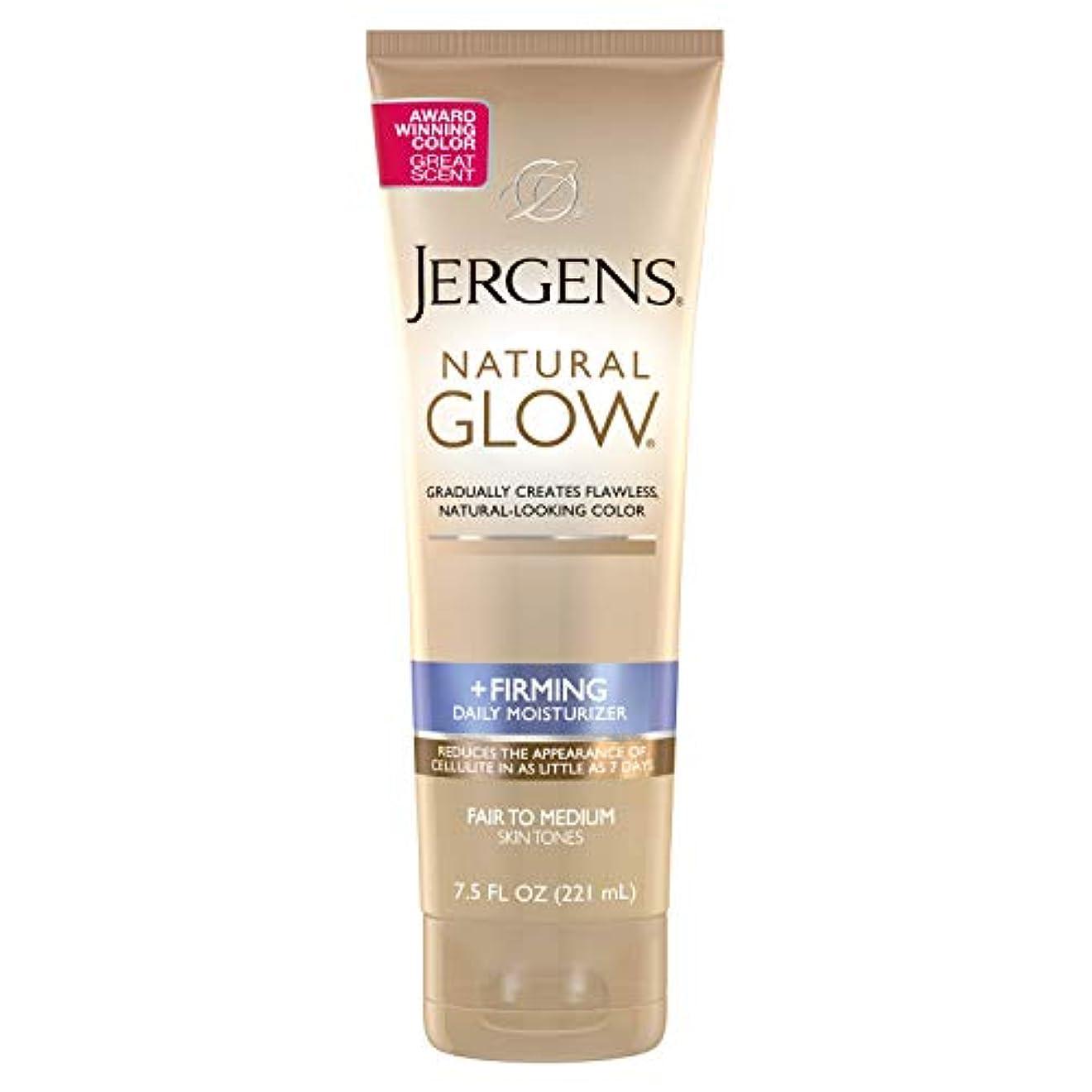 粘り強い遠征五Natural Glow Firming Moisturizer for Fair to Mediu Jergens 7.5 oz Moisturizer For Unisex (並行輸入品)
