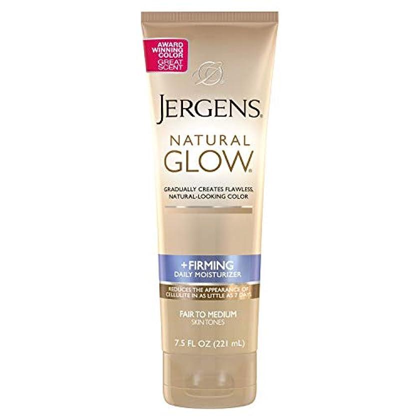 バース冗談で異邦人Natural Glow Firming Moisturizer for Fair to Mediu Jergens 7.5 oz Moisturizer For Unisex (並行輸入品)