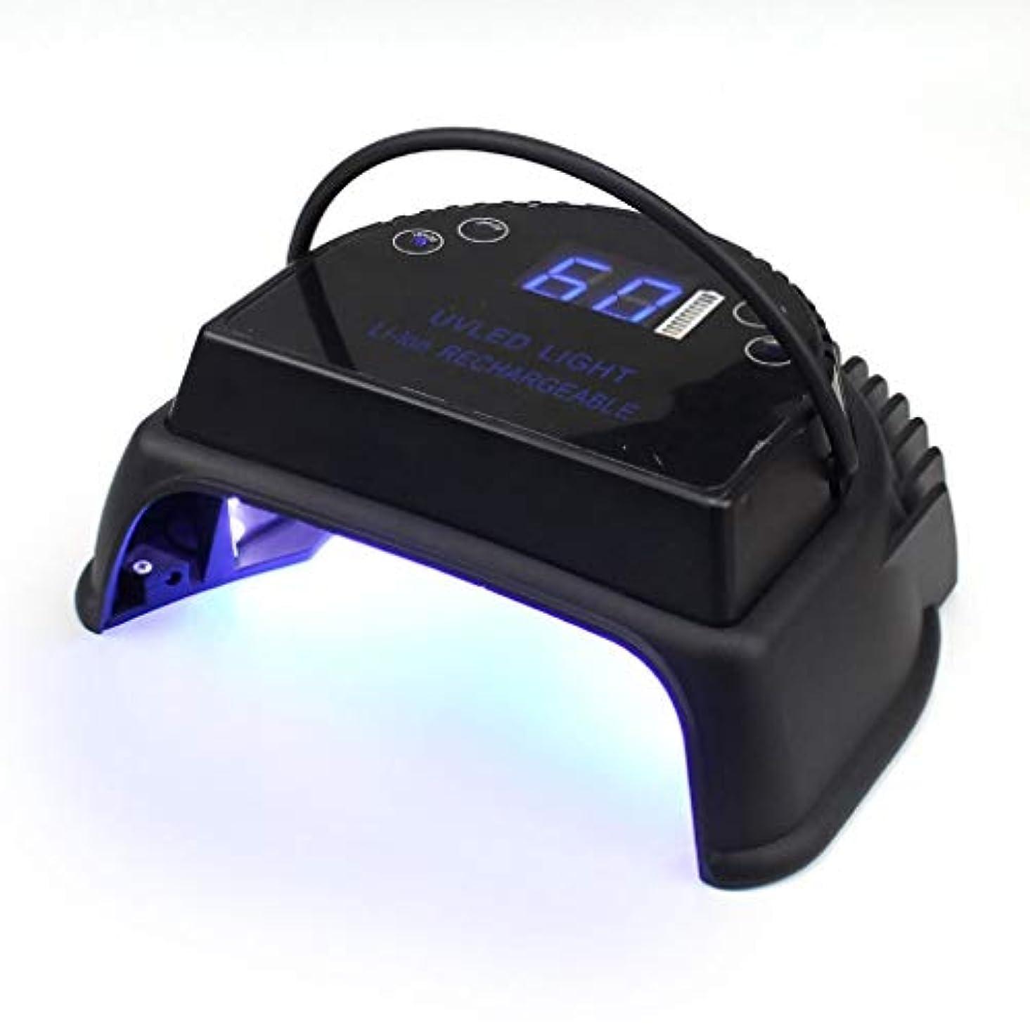 読む発動機警戒UV/LEDネイルライト、ハイパワーストレージスマートネイルドライヤー、内蔵リチウム電池、ジェルネイルポリッシュ用、速乾性、マルチステップタイミング