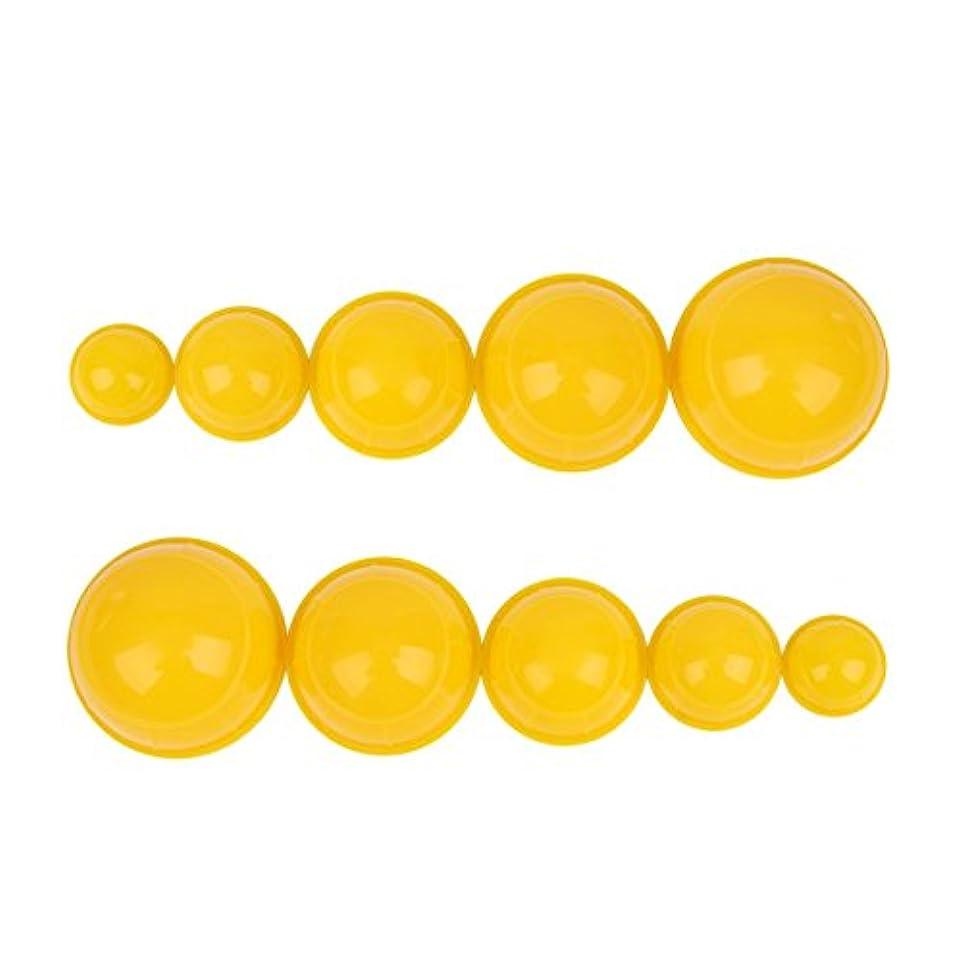 純粋なバスルーム語シリコンカッピング 12個セット 吸い玉 水洗い可能 全身マッサージ CkeyiN (イエロー)