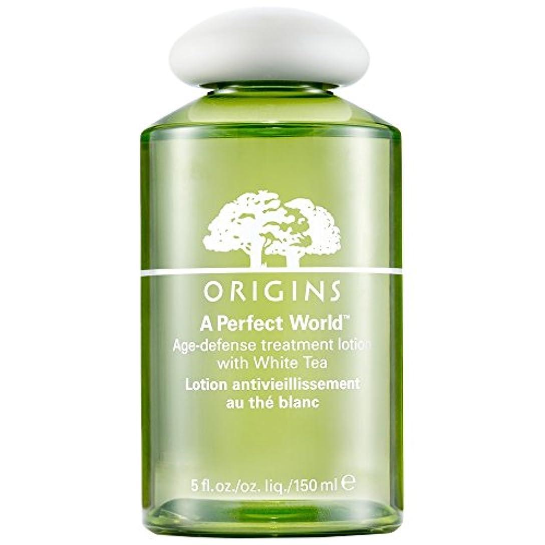 圧縮するあらゆる種類の注意起源ホワイトティー、150ミリリットルとの完璧な世界の年齢防衛トリートメントローション (Origins) (x6) - Origins A Perfect World Age Defense Treatment Lotion...