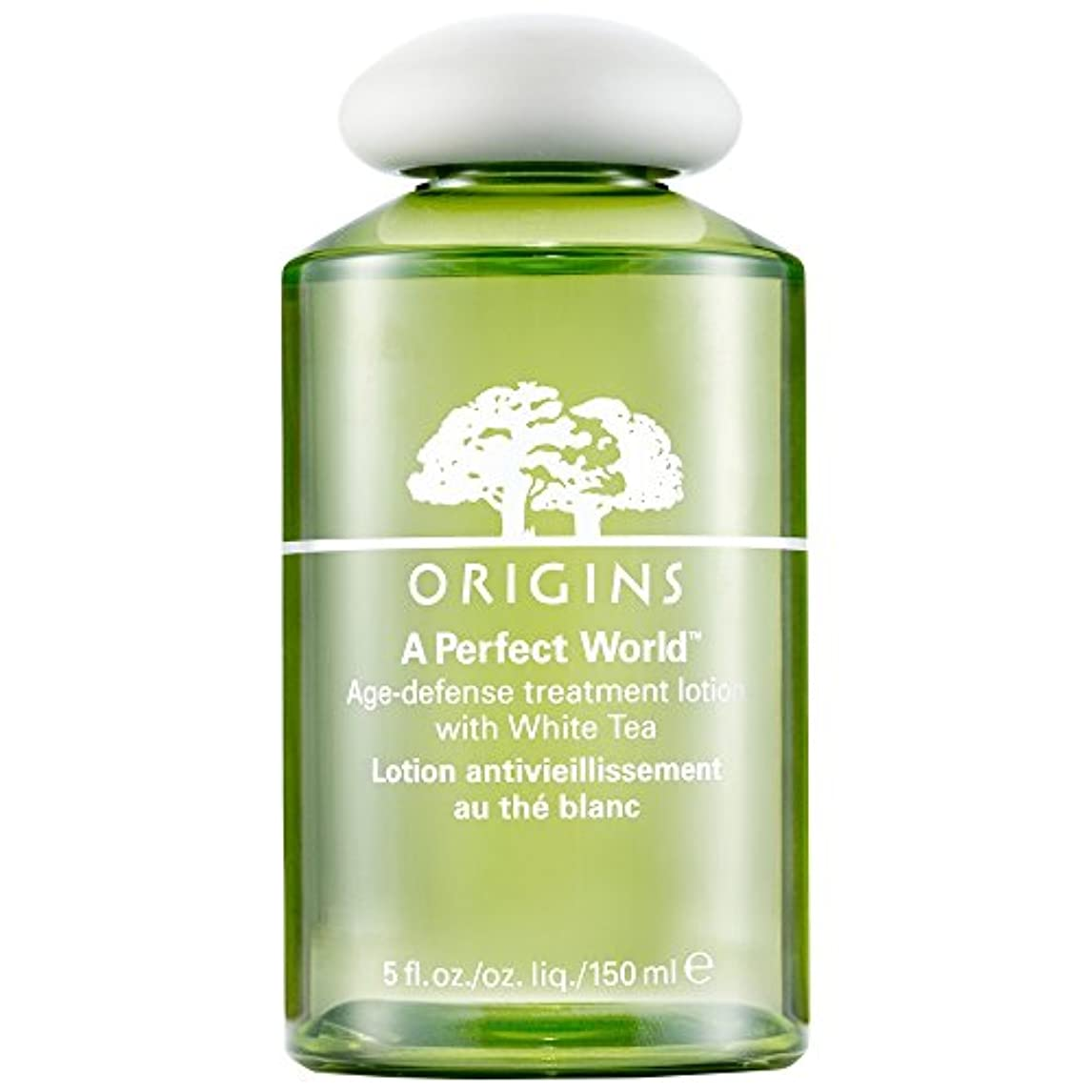 知的アクロバット儀式起源ホワイトティー、150ミリリットルとの完璧な世界の年齢防衛トリートメントローション (Origins) (x6) - Origins A Perfect World Age Defense Treatment Lotion...