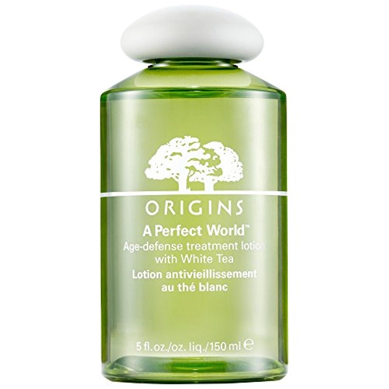 民間うぬぼれた九起源ホワイトティー、150ミリリットルとの完璧な世界の年齢防衛トリートメントローション (Origins) (x2) - Origins A Perfect World Age Defense Treatment Lotion...