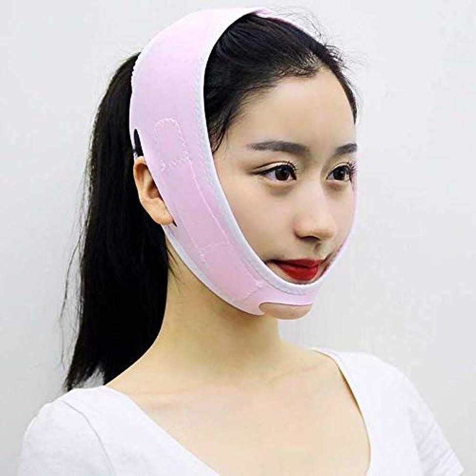 誰も緊張する騒ぎラインカービング後の修復包帯、フェイスリフトマスクフェイスリフト/スモールvフェイスアーチファクト整形エラスティック/ /(ピンク、ライトブルー),Pink