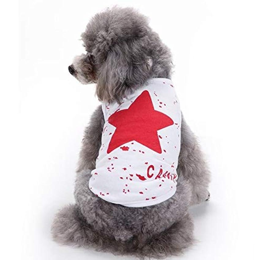 流行故意に受け入れShiMin ペットの猫犬の服、春と夏の通気性の快適な服、赤い星グラフィティペットベスト (Size : XL)