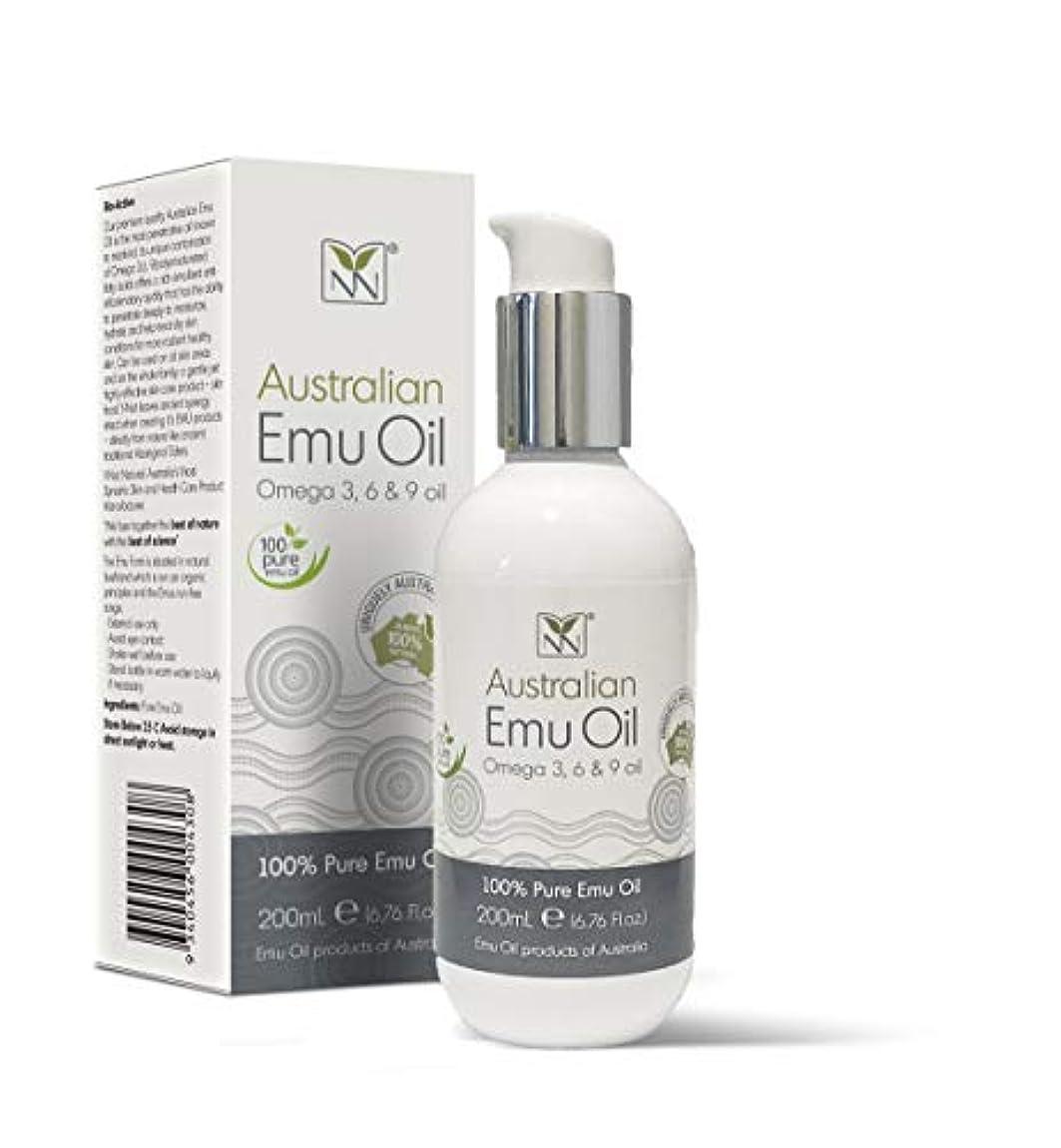 笑厳密にラリーベルモントY Not Natural エミューオイル EMU OIL 無添加100% 保湿性 浸透性 抜群 プレミアム品質 エミュー油 (200 ml)