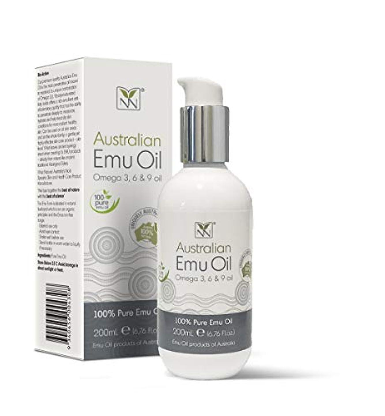 軍隊撤回するビームY Not Natural エミューオイル EMU OIL 無添加100% 保湿性 浸透性 抜群 プレミアム品質 エミュー油 (200 ml)