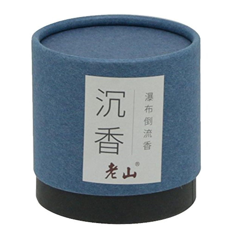 援助する殺します白い逆流円錐incense-100g自然Agarwood Cone Incense Waterfall Incense Backflow Incense