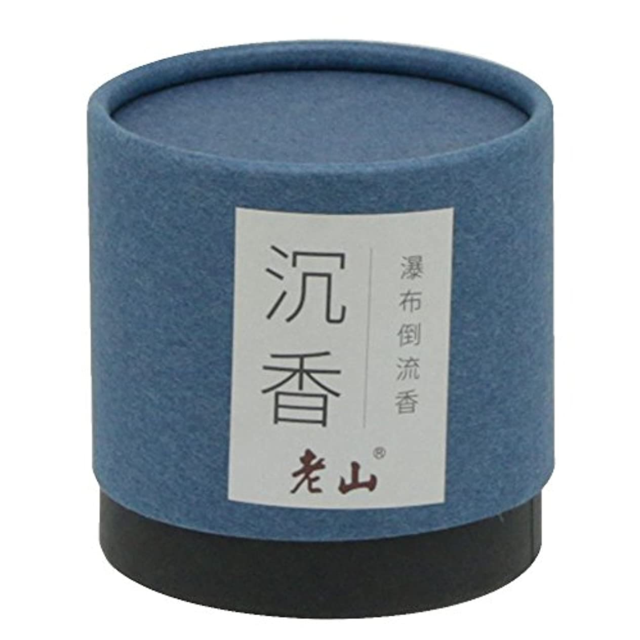 印刷する誘惑する解く逆流円錐incense-100g自然Agarwood Cone Incense Waterfall Incense Backflow Incense