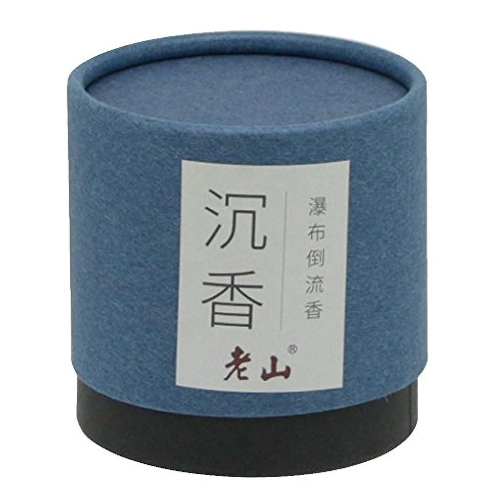 司書眉コーチ逆流円錐incense-100g自然Agarwood Cone Incense Waterfall Incense Backflow Incense