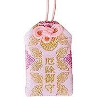 日本のスタイルの祝福バッグのハンドバッグアクセサリー車飾りの飾り #07