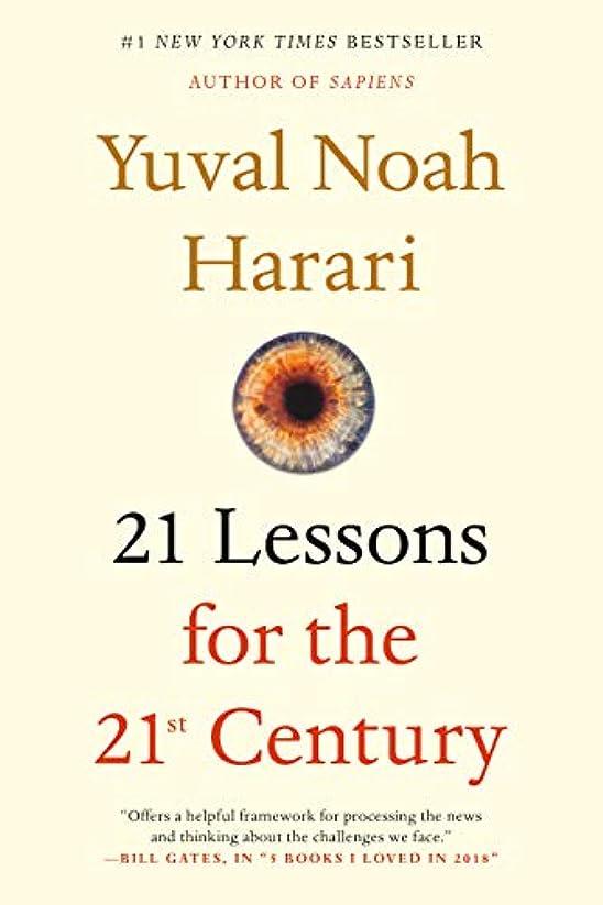 パンチニュースカテゴリー21 Lessons for the 21st Century (English Edition)