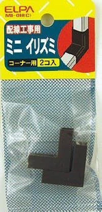 色ランデブー燃料(まとめ買い) ELPA ミニイリズミ MI-0H(C) 【×10】