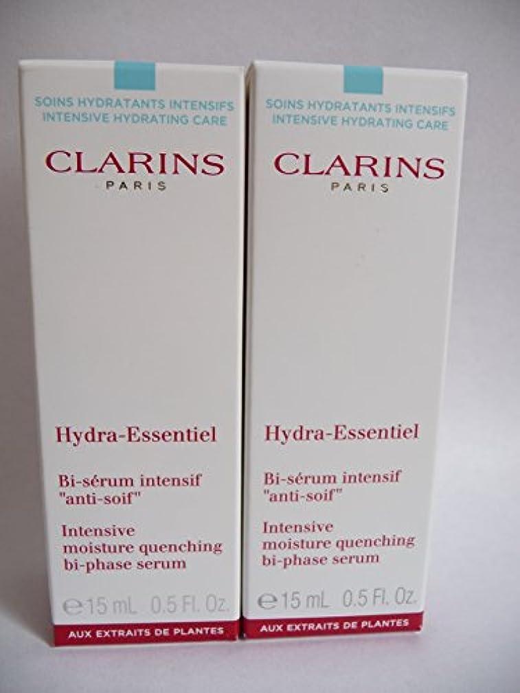 空気ぼかし参照クラランス CLARINS イドラ エッセンシャル インテンシヴ セラム 15mL ミニサイズ