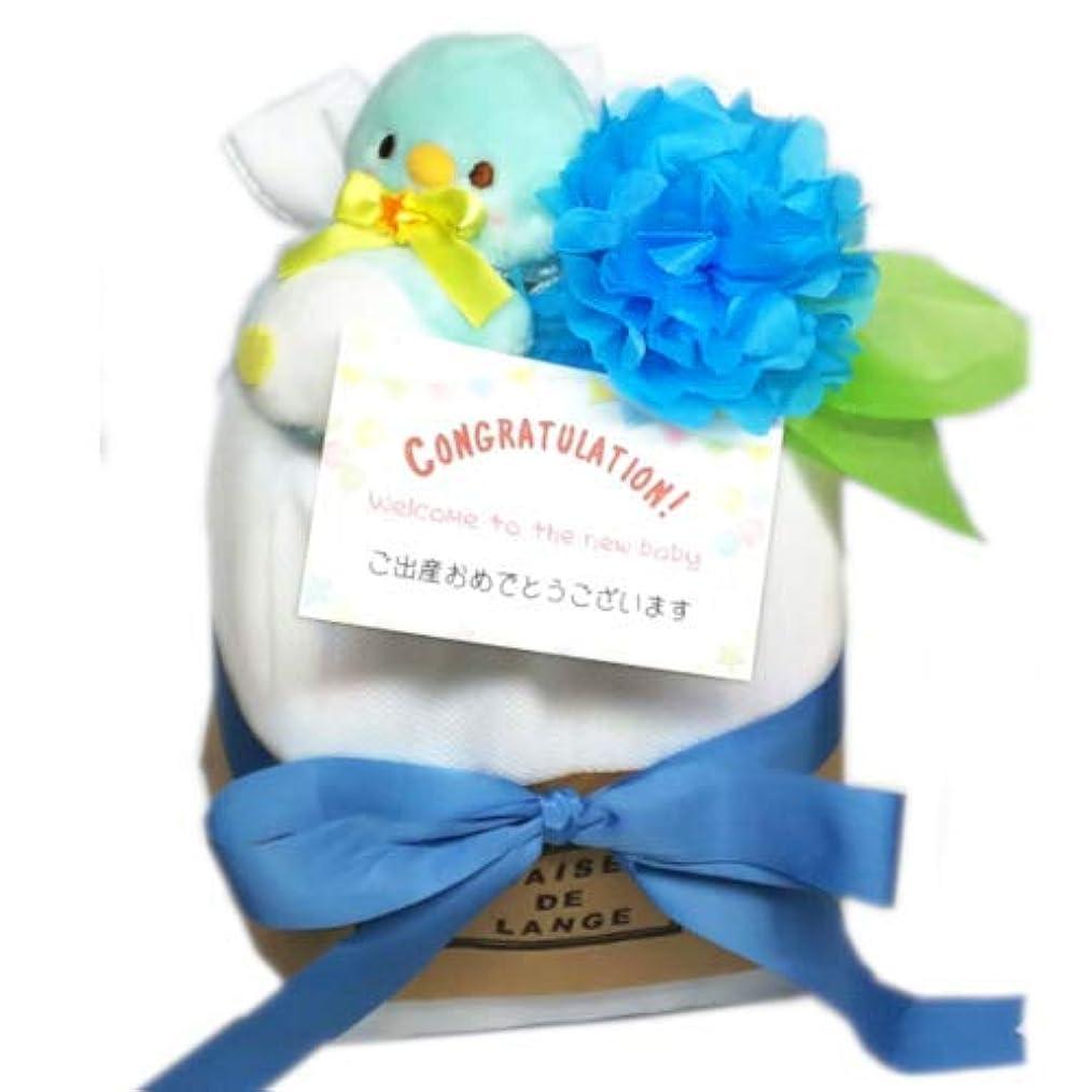顕著フレッシュワット出産祝いなどに! 8種類のおむつが試せるプチギフト/男の子用カラー【ベーゼドランジュ】 (Sサイズ)