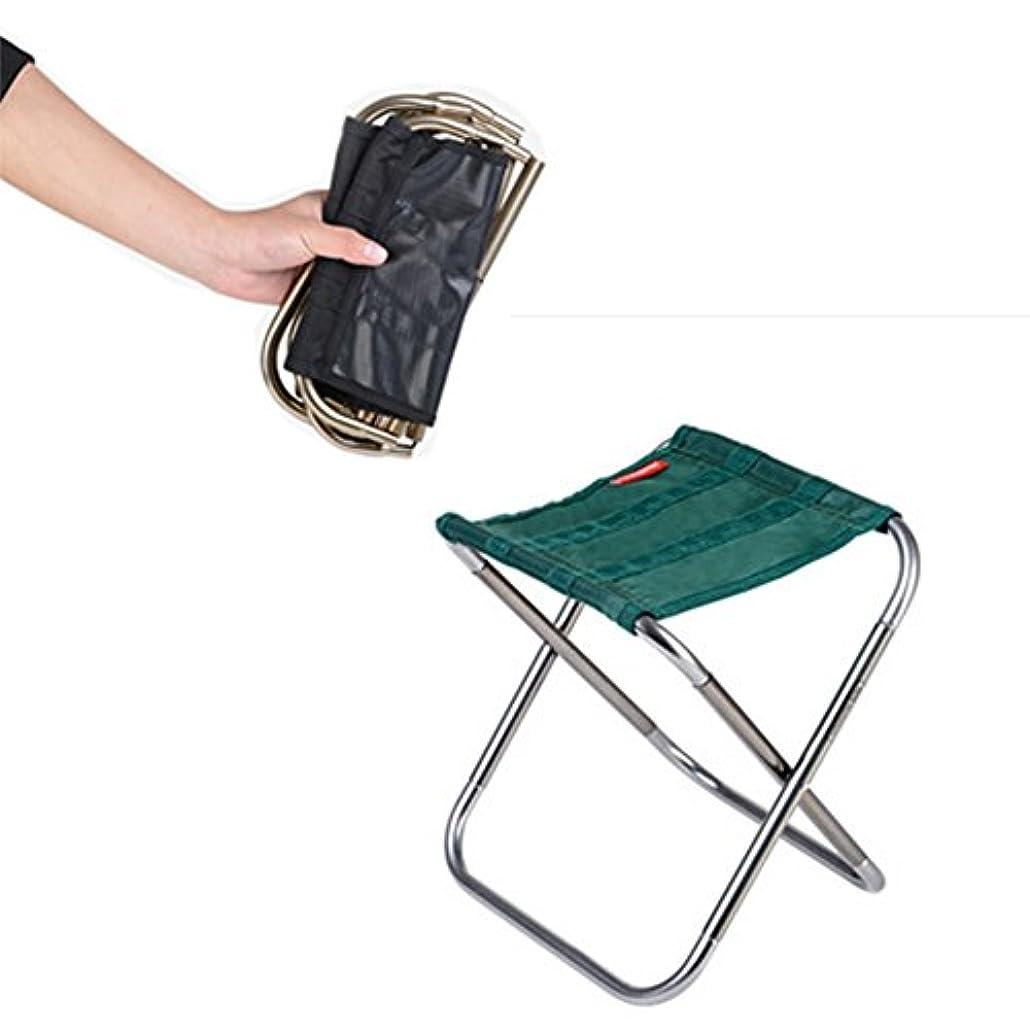 資料差し引く学校の先生超軽量スツール 小型アウトドアチェア折畳式携帯椅子コンパクトアルミレジャーチェア野外登山 お釣りスケッチバーべキューピクニック