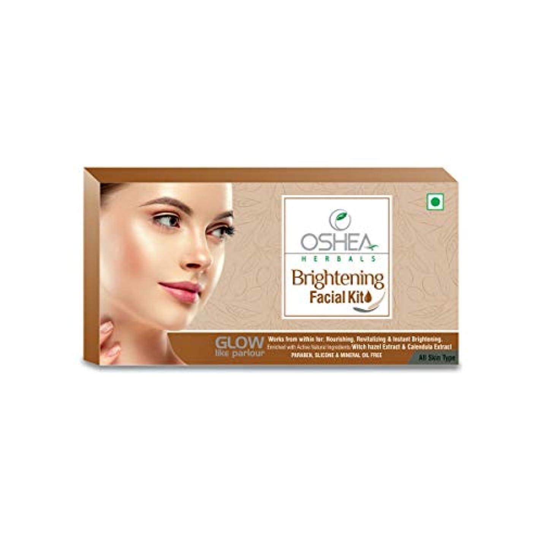 寄付閃光パースOshea Herbals Brightening Facial Kit 55g cleanses the skin Provides nourishment Oshea Herbals 明るくする フェイシャルキットが...