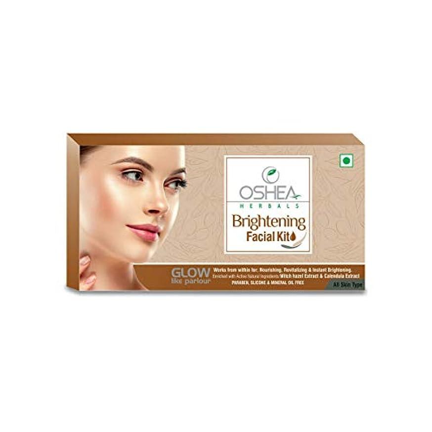 公平蒸小売Oshea Herbals Brightening Facial Kit 55g cleanses the skin Provides nourishment Oshea Herbals 明るくする フェイシャルキットが...