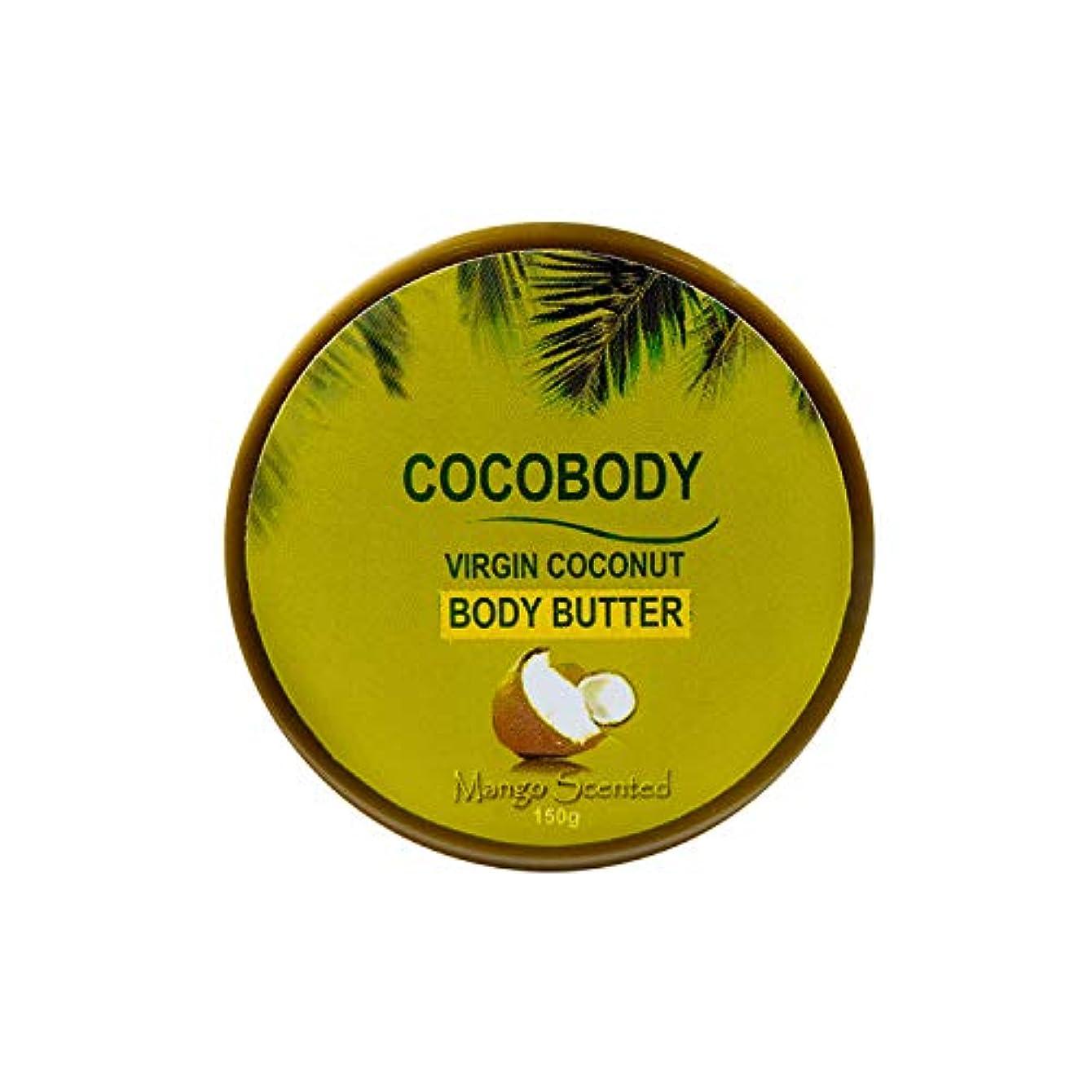なしで部分的に酸っぱいCocobody, Body Butter Mango 150g