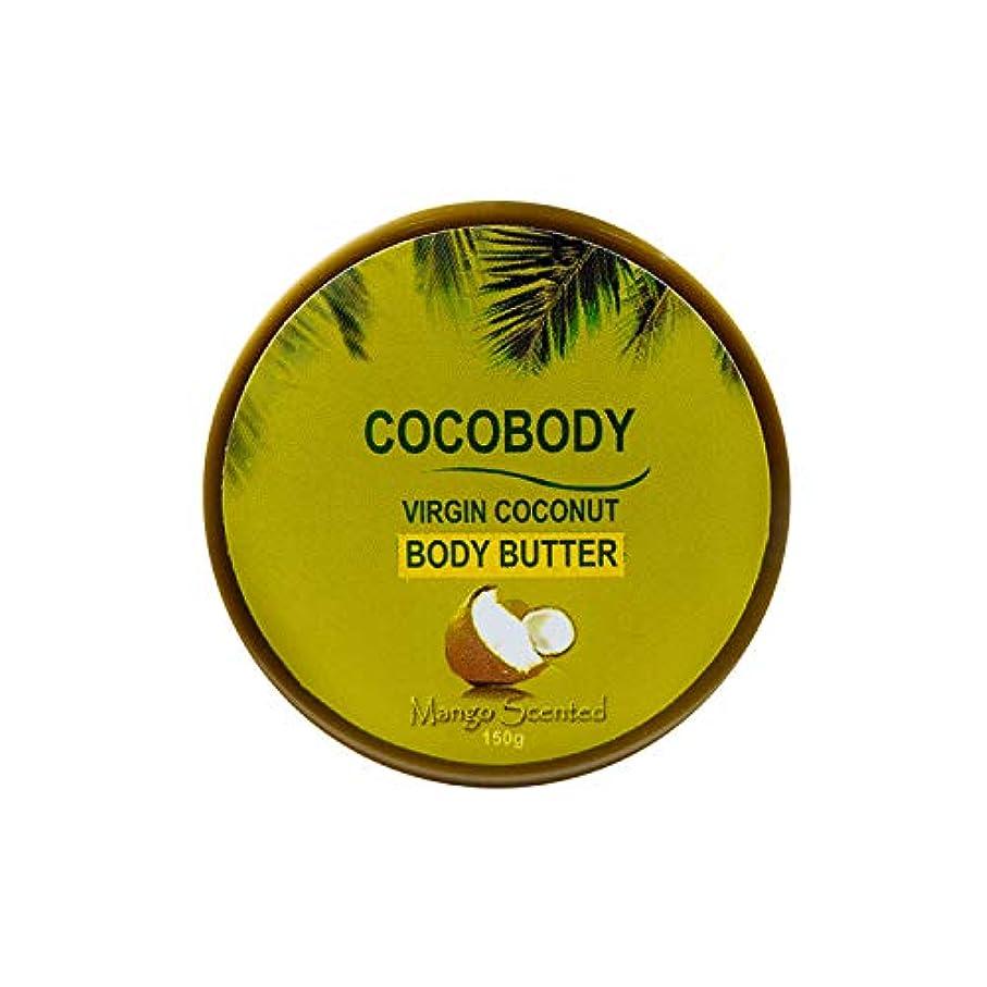 クロニクル高原戻るCocobody, Body Butter Mango 150g