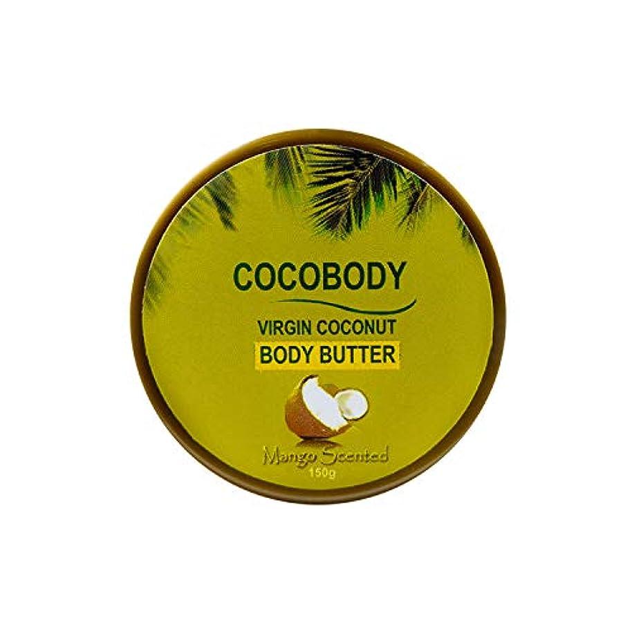 ランドリー聞きます巨大なCocobody, Body Butter Mango 150g