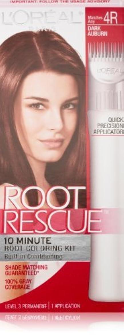 市町村漂流古風なRoot Rescue Dark Auburn by L'Oreal Paris Hair Color [並行輸入品]