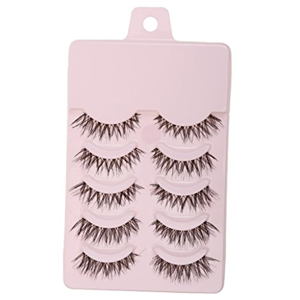 消化器つぼみ脅迫KOZEEY美容 メイク 手作り メッシー クロス スタイル つけまつげ 5色選ぶ - ピンク