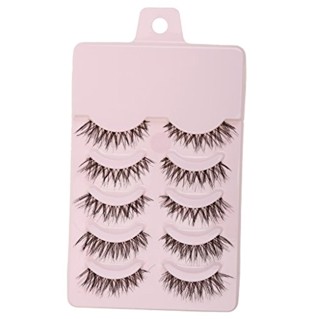 お気に入り店主相関するKOZEEY美容 メイク 手作り メッシー クロス スタイル つけまつげ 5色選ぶ - ピンク