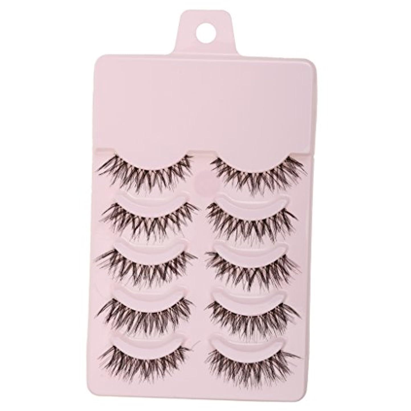 KOZEEY美容 メイク 手作り メッシー クロス スタイル つけまつげ 5色選ぶ - ピンク