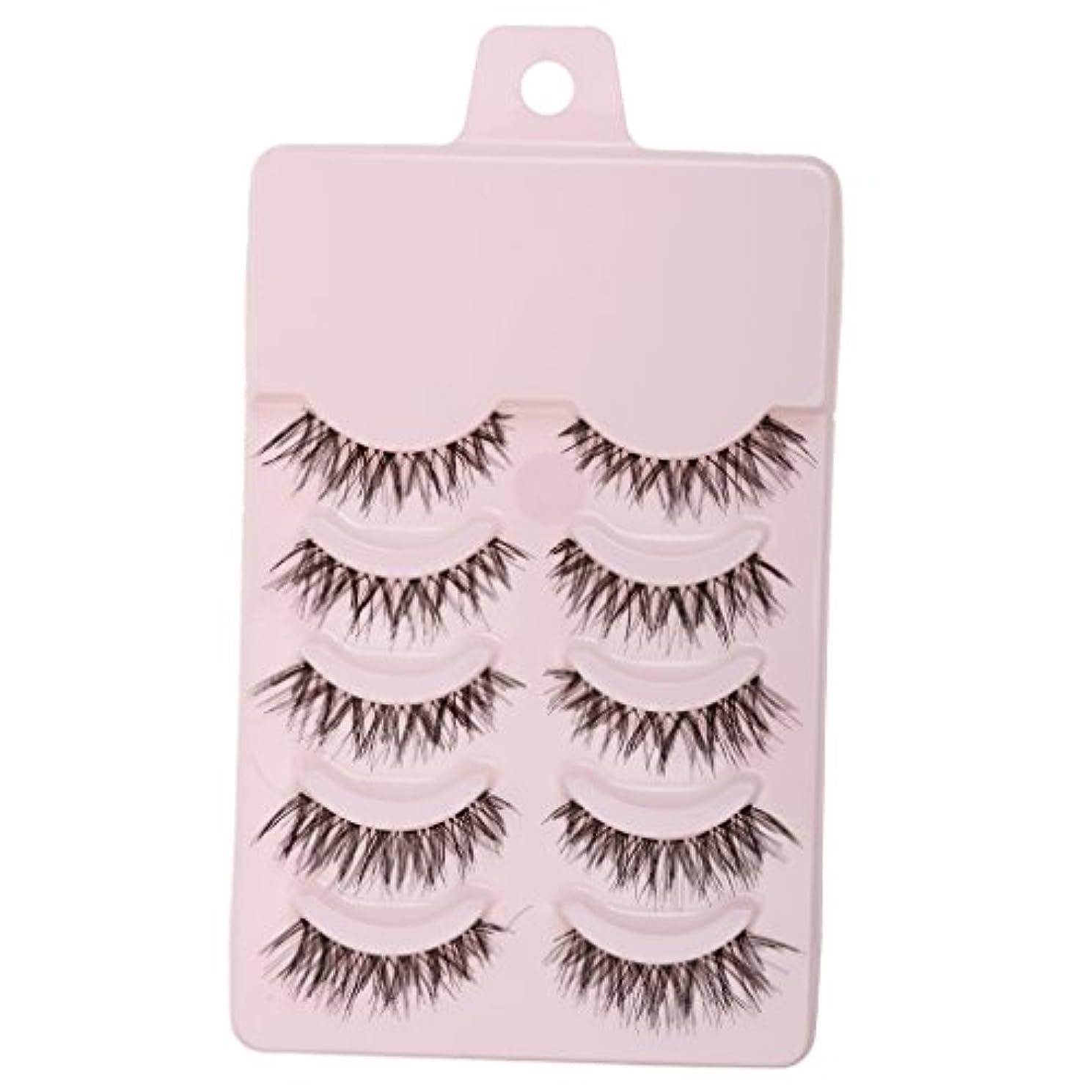 固有のスライス密KOZEEY美容 メイク 手作り メッシー クロス スタイル つけまつげ 5色選ぶ - ピンク