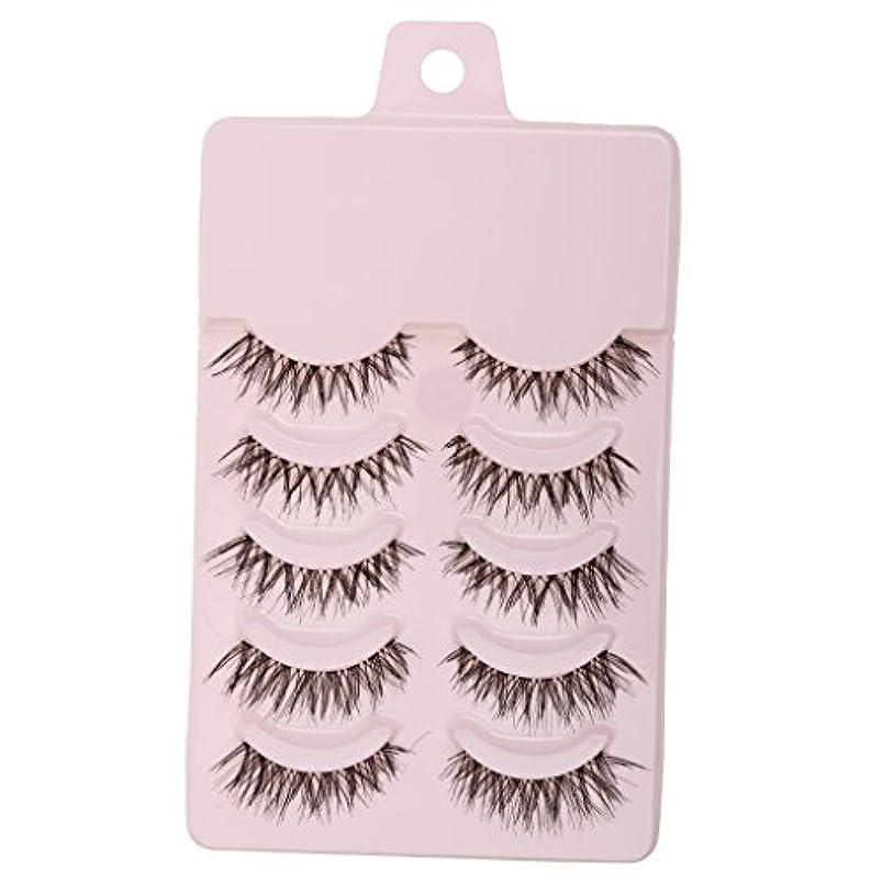 変動するノーブル講堂KOZEEY美容 メイク 手作り メッシー クロス スタイル つけまつげ 5色選ぶ - ピンク