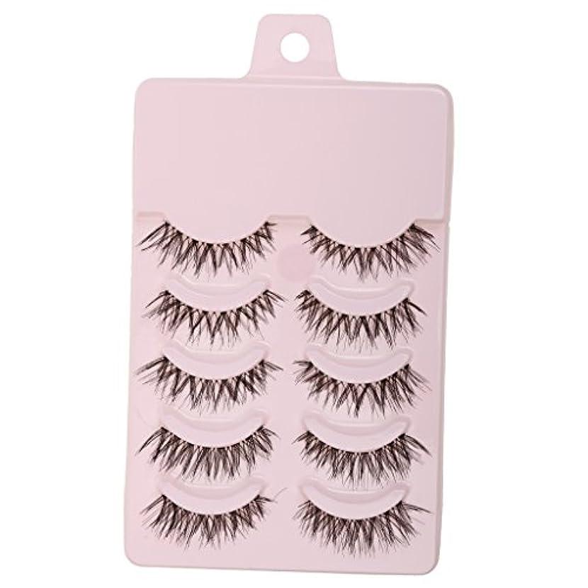 付与革新ミスペンドKOZEEY美容 メイク 手作り メッシー クロス スタイル つけまつげ 5色選ぶ - ピンク