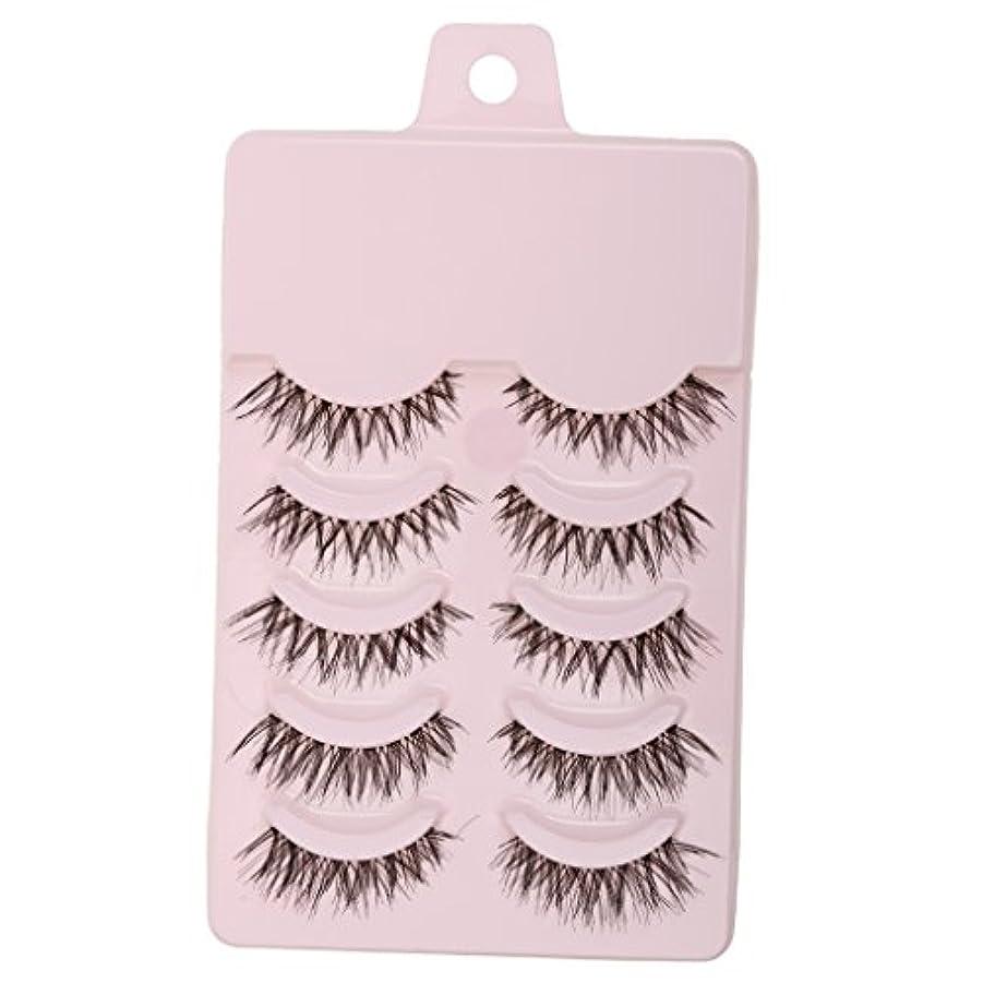したがって賄賂原始的なKOZEEY美容 メイク 手作り メッシー クロス スタイル つけまつげ 5色選ぶ - ピンク