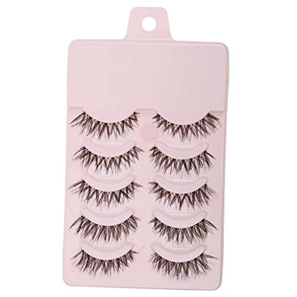 ライトニングまばたきシュガーKOZEEY美容 メイク 手作り メッシー クロス スタイル つけまつげ 5色選ぶ - ピンク