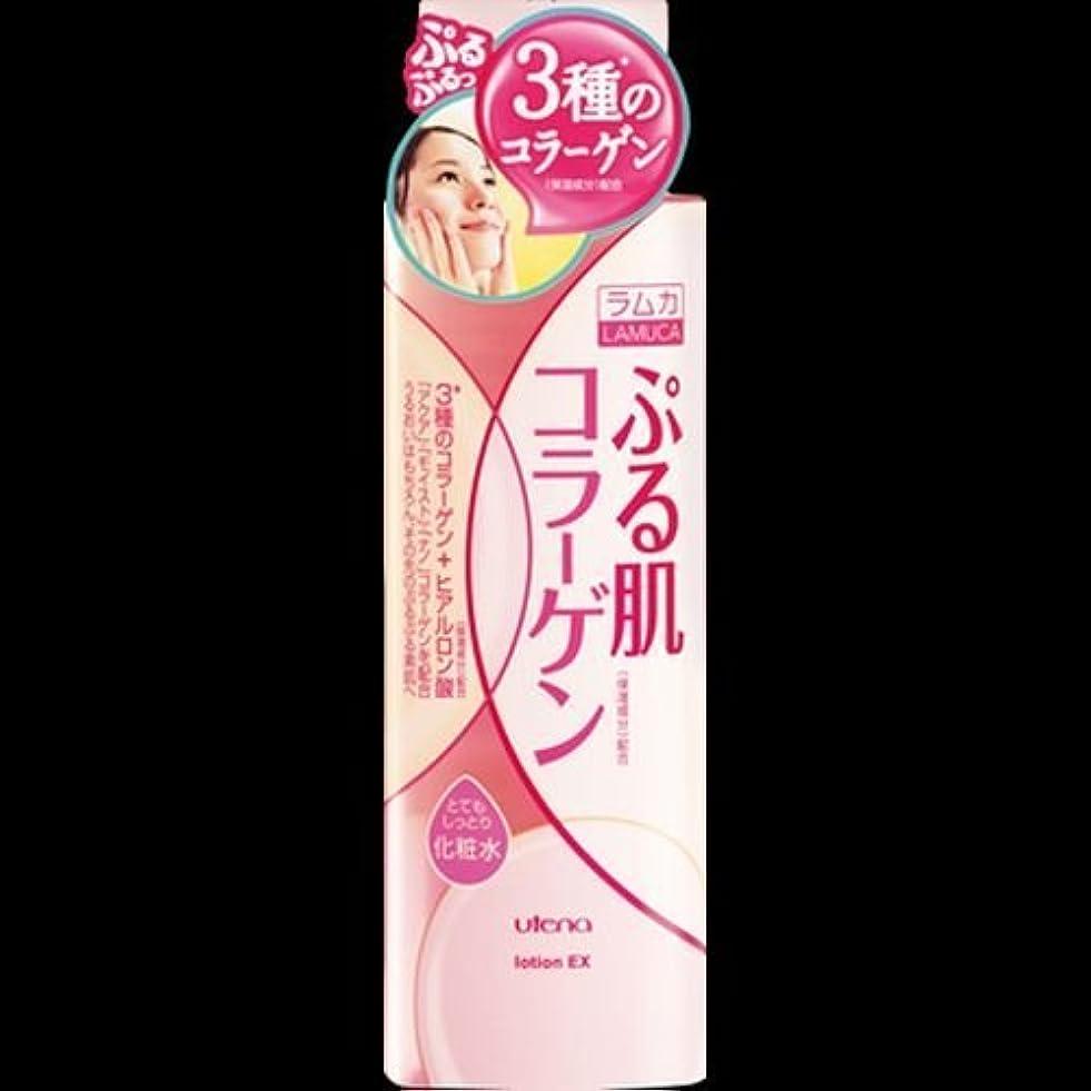 ご注意曲線落花生【まとめ買い】ラムカぷる肌化粧水とてもしっとり ×2セット