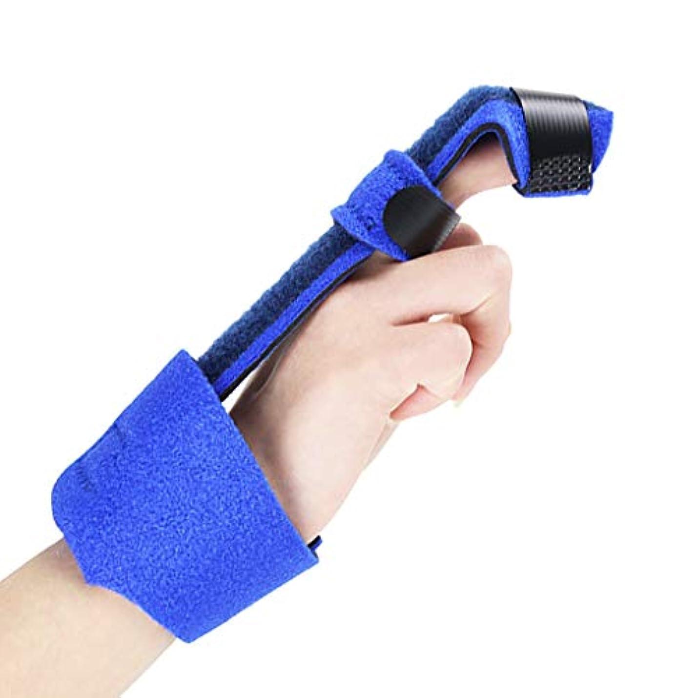 なめらか望むストライプ指の装具 - 調節可能な指の救助のリハビリテーションのベルト、関節炎の腱炎の捻挫の苦痛固定副木のリハビリテーション装置,1pcs