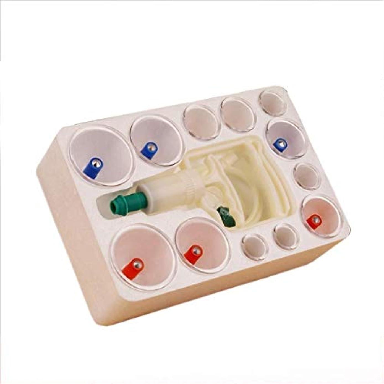 樫の木攻撃指標ヘルスケアのためのマッサージRelaxatiでカッピング療法のカップ効果的な健康的な中国医学の真空カッピング吸引治療器ボディマッサージャーセット