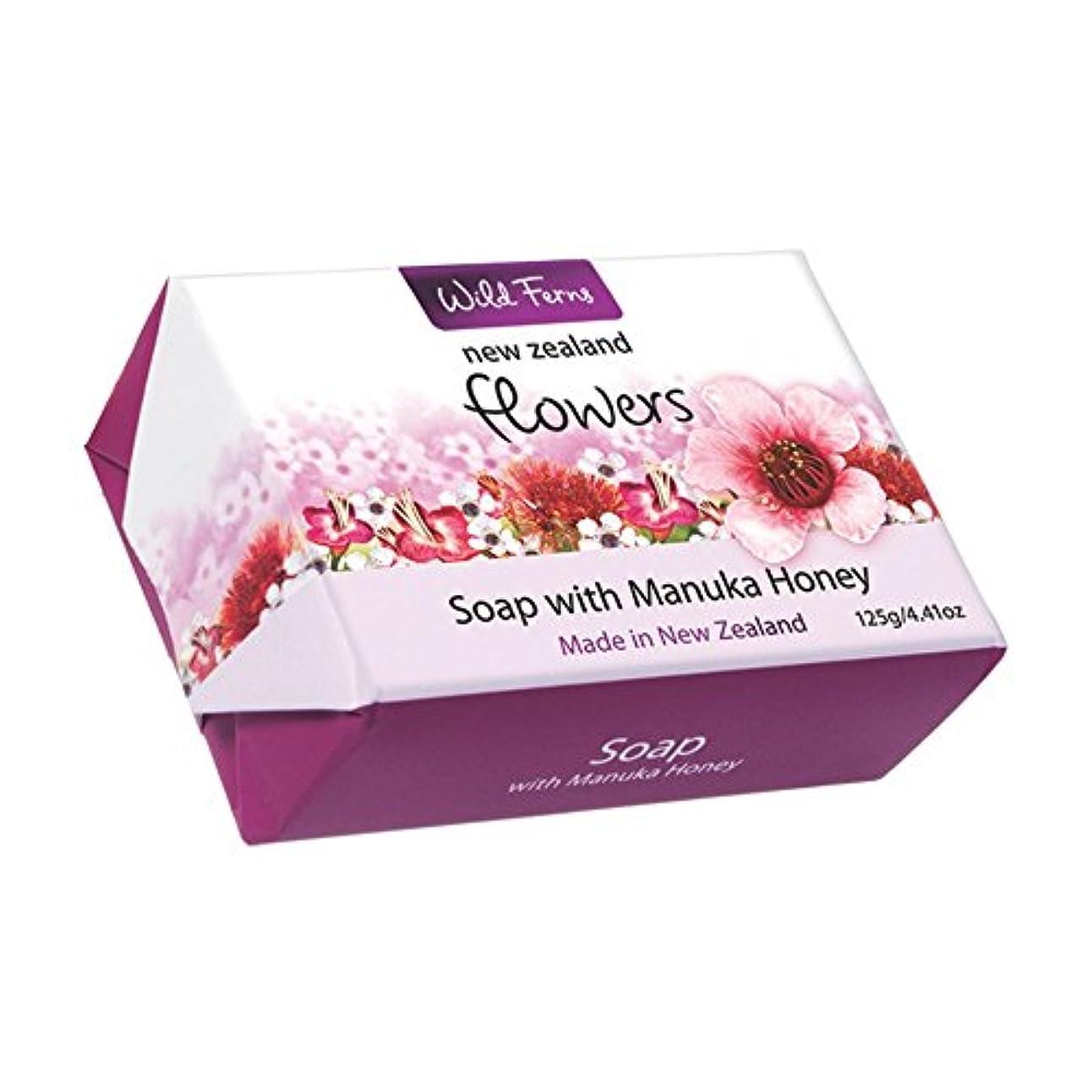 掃くディスク家庭Flowers Soap with Manuka Honey 125g