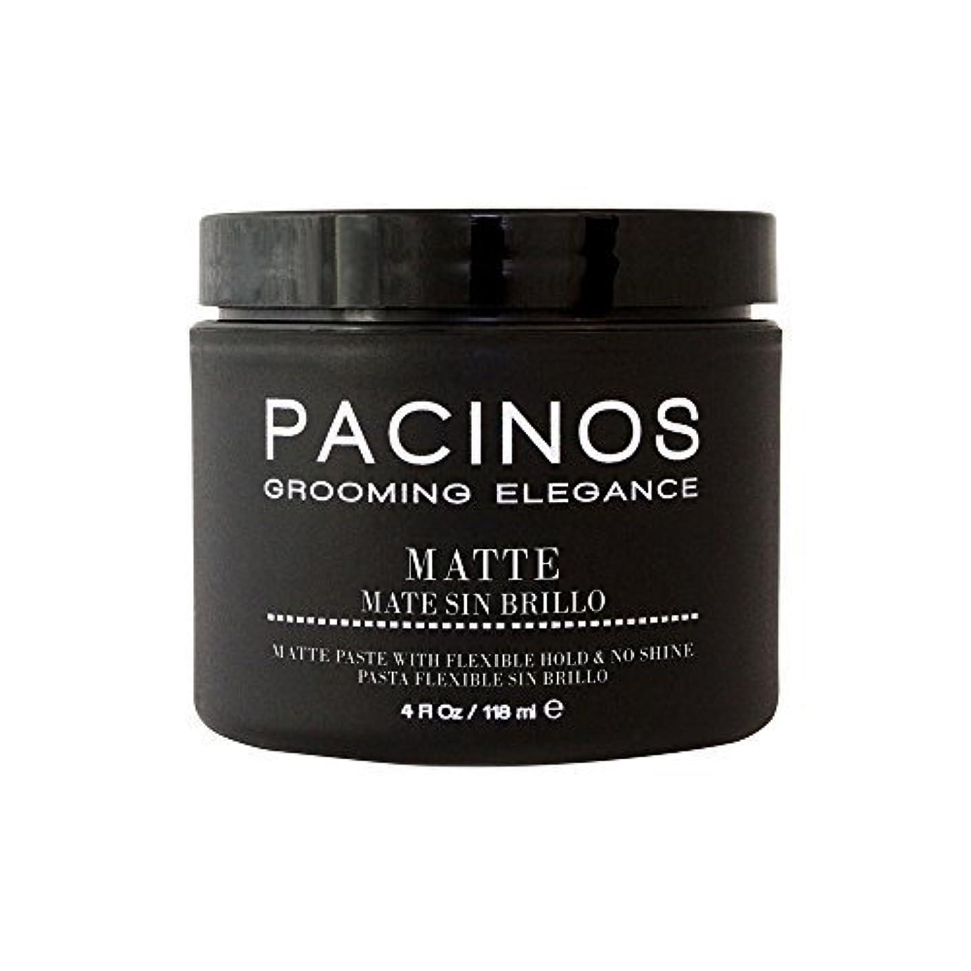 静かに静かに打倒Pacinos Matte, 4 Ounce [並行輸入品]