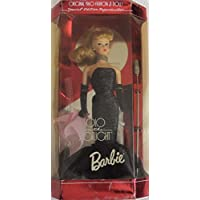 SOLO in the SPOTLIGHT Barbie ソロインザスポットライトバービー (復刻版)