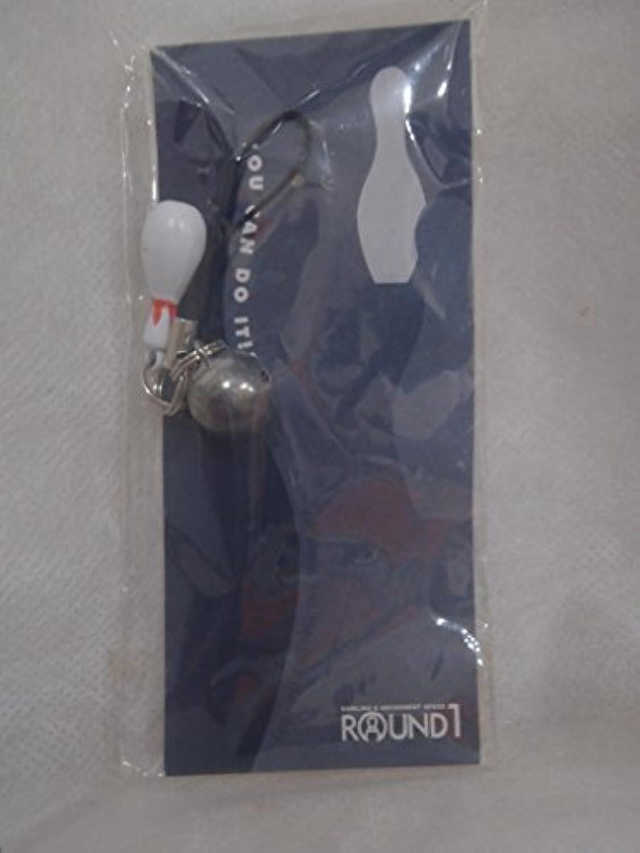 ROUND1 ラウンドワン 携帯ストラップ ボーリングピンとボール