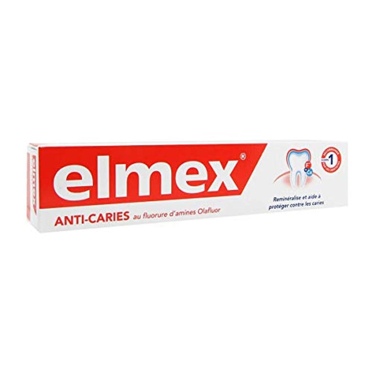 豊かにする出費ネーピアエルメックスアンチキャビティ歯磨き粉75ml