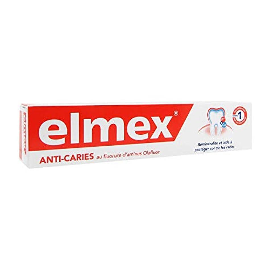 警告するアグネスグレイ罰するエルメックスアンチキャビティ歯磨き粉75ml