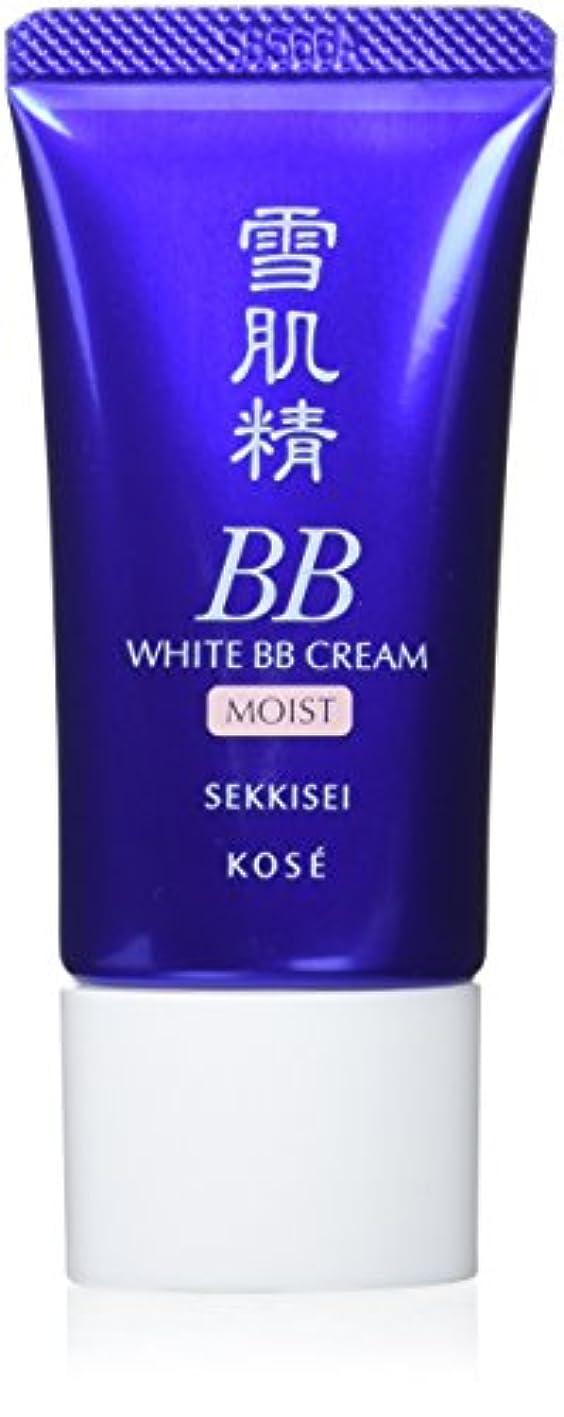 クモピストル近所の雪肌精 ホワイト BBクリーム モイスト 01 30g