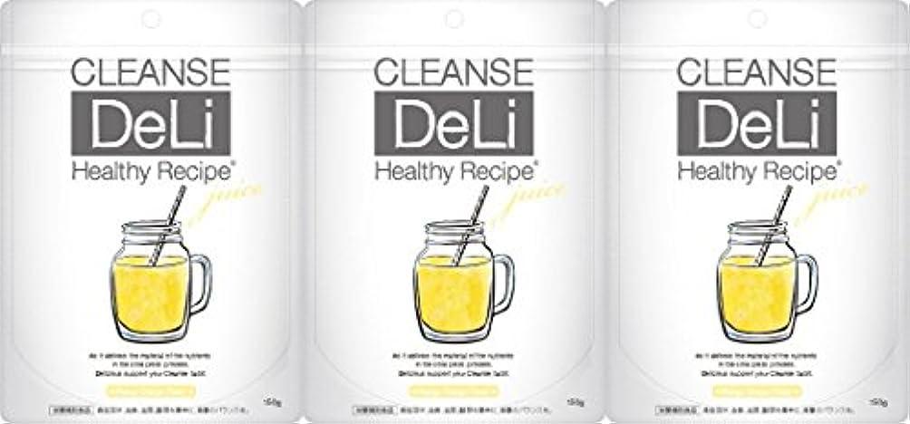 スカリー断線伝染病【3個セット】クレンズデリ ヘルシーレシピ マンゴーオレンジ 150g