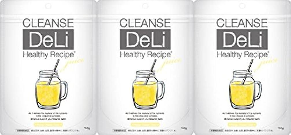 穀物酸っぱい芸術的【3個セット】クレンズデリ ヘルシーレシピ マンゴーオレンジ 150g